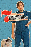"cover design for ""7 Chinese Brothers"""